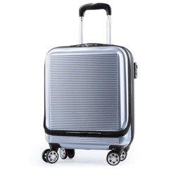 8a33290baae27 Mała walizka kabinowa KEMER Srebrna
